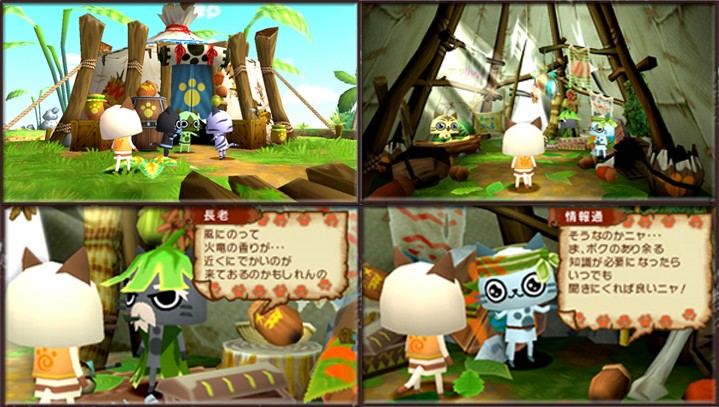 [TOPIC D'IMAGES] Monster Hunter Pictures Airudi10