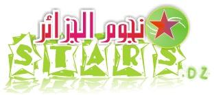 نجوم الجزائر