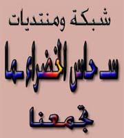 لوفر الشامي