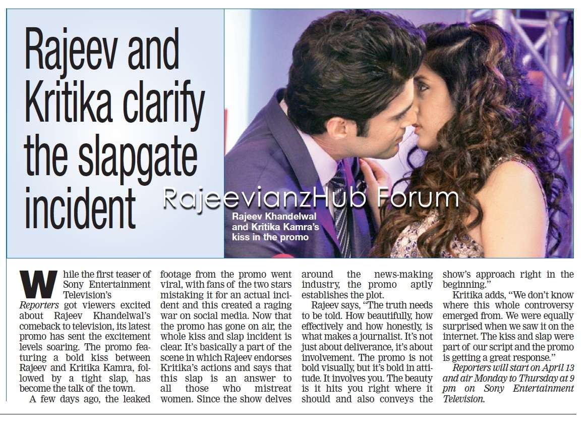Rajeev Khandelwal-Kritika Kamra deny controversy was deliberate R4310