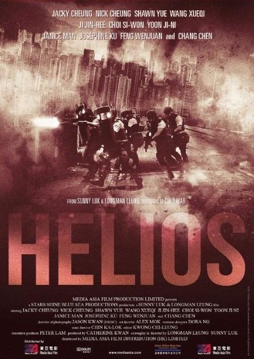 [ Projet C/K-Film ] Helios Helios11