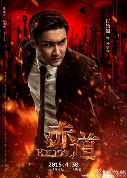 [ Projet C/K-Film ] Helios Siwon-10