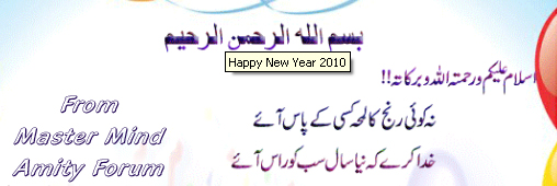 Happy New Year To All My Amity Friends & Their Families.. Untitl10