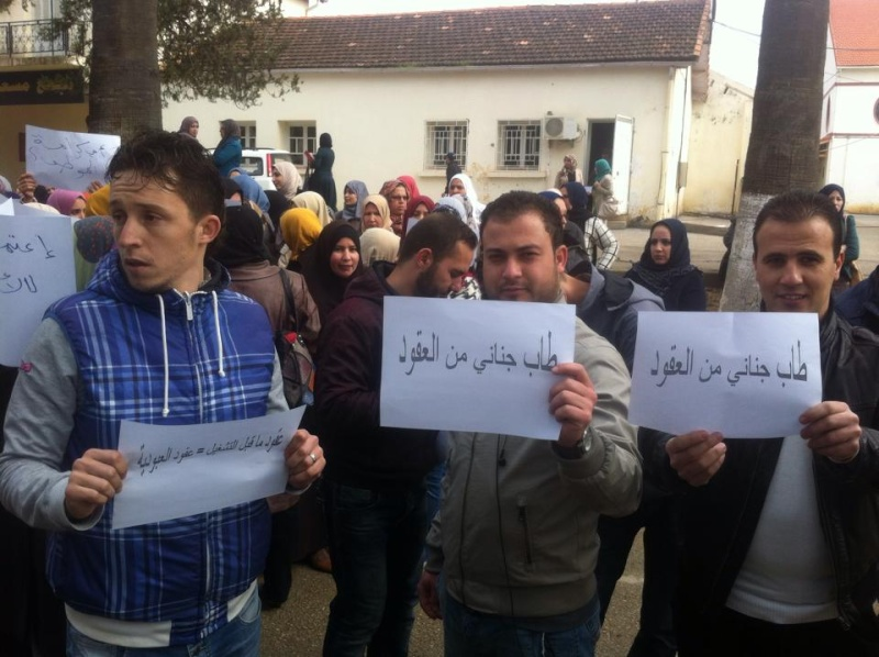 Pré-emplois une honte pour un pays aussi riche que l'Algerie 112