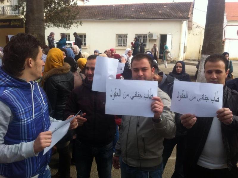 Pré-emplois une honte pour un pays aussi riche que l'Algerie 210