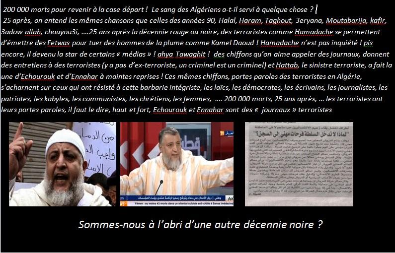"""Le collectif d'Aokas- """"Ajouad"""" Algerie Memoires: 22 mars 2015, journée contre l'oubl 7110"""
