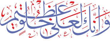 انتبهوا إنه محمد رسول الله Images26