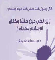 تمشي على استحيـــــــاء Images38