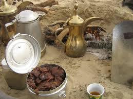 نـــظرة تأريخية للقهوة العربية Images49