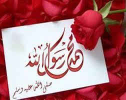 هل تريد أن يحبك النبي -صلى الله عليه وسلم- وأن ترافقه في الجنة؟! Images57
