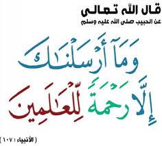 هل تريد أن يحبك النبي -صلى الله عليه وسلم- وأن ترافقه في الجنة؟! Images60