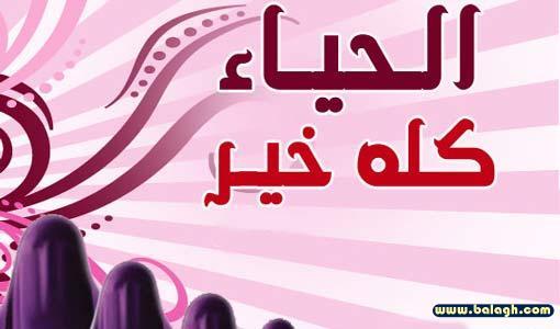 تمشي على استحيـــــــاء Show_p10