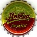 biere? Jantar10