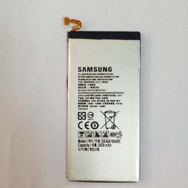 Samsung Galaxy A7 SM-A700 Battery EB-BA700ABE ML-SS265 Ml-ss212