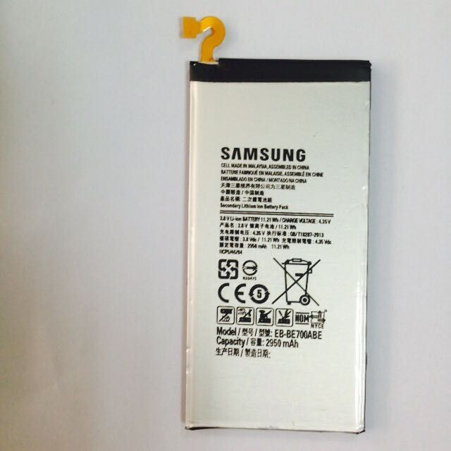 Samsung Galaxy E7 SM-E700 Battery EB-BE700ABE ML-SS266 Ml-ss213