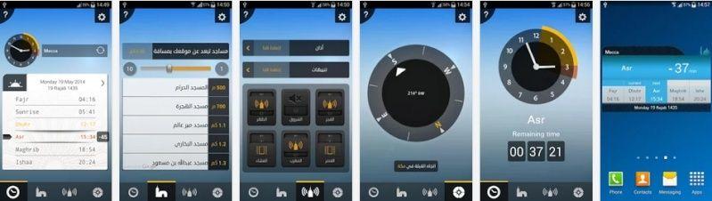 تطبيق ( صلاتك Salatuk ) لأوقات الصلاة وإرشادك للمسجد القريب ووجهة القبلة Screen16