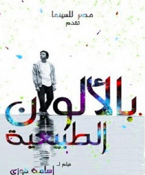 فيلم بالألوان الطبيعية النسخة DVD ScreeN 147cdv10