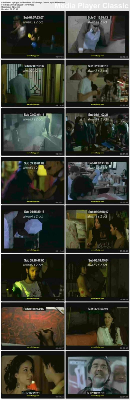 فيلم بالألوان الطبيعية النسخة DVD ScreeN 34zzn610