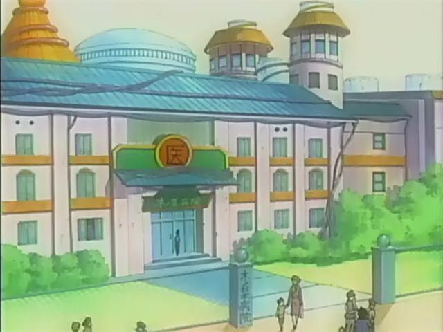 Hospital de Konoha Konoha12