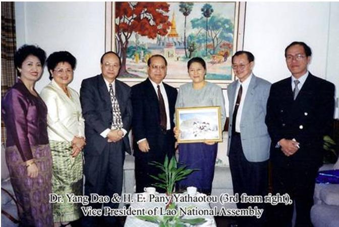 DR  YANG Dao Nplog210