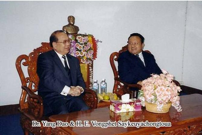 DR  YANG Dao Nplog410