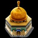 الاسلاميات