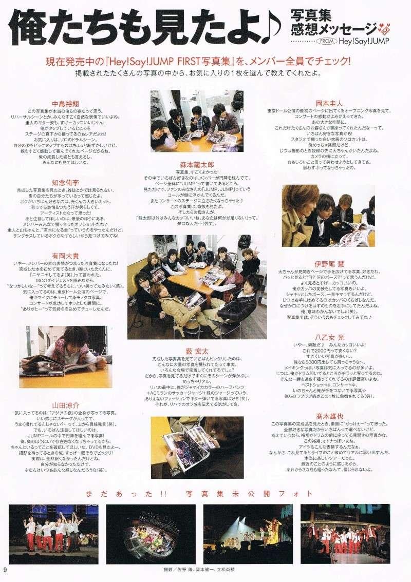 Myojo février 2010 Page115