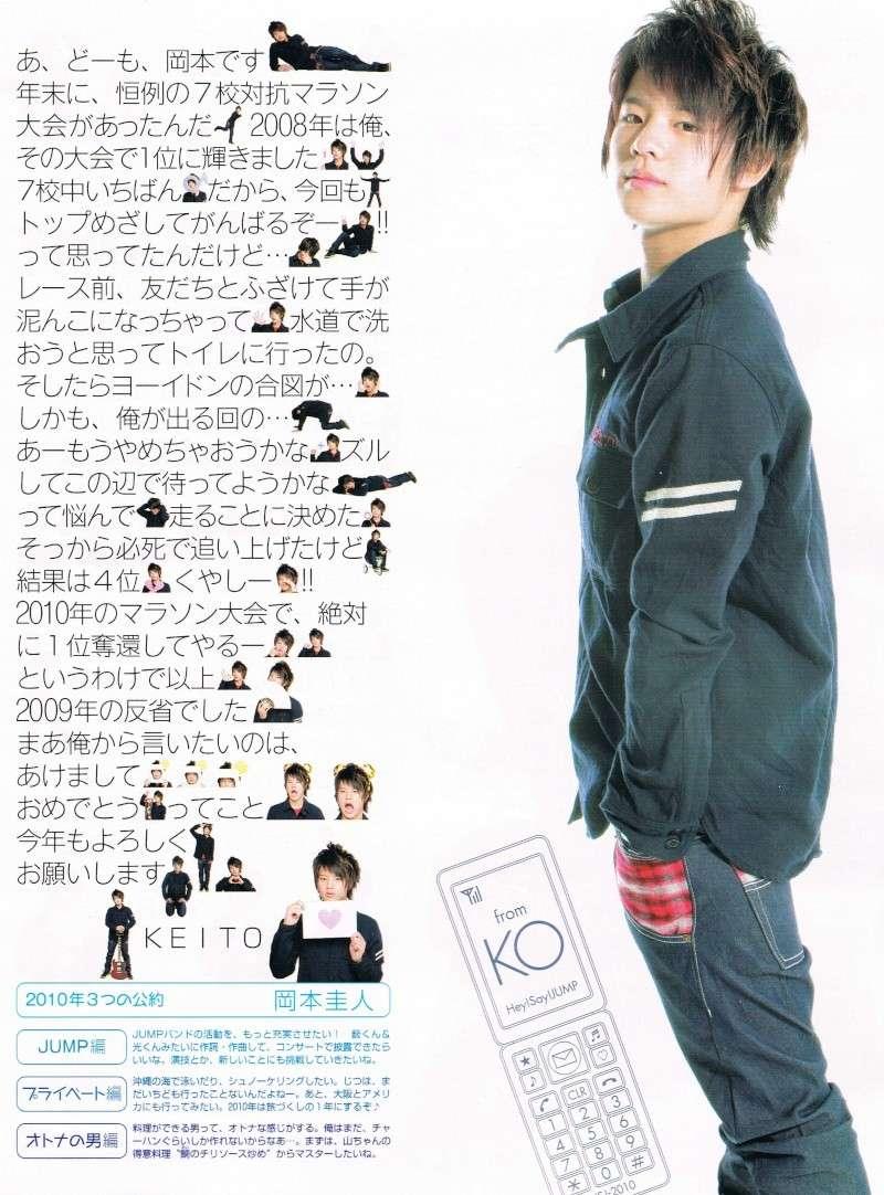Myojo février 2010 Page410