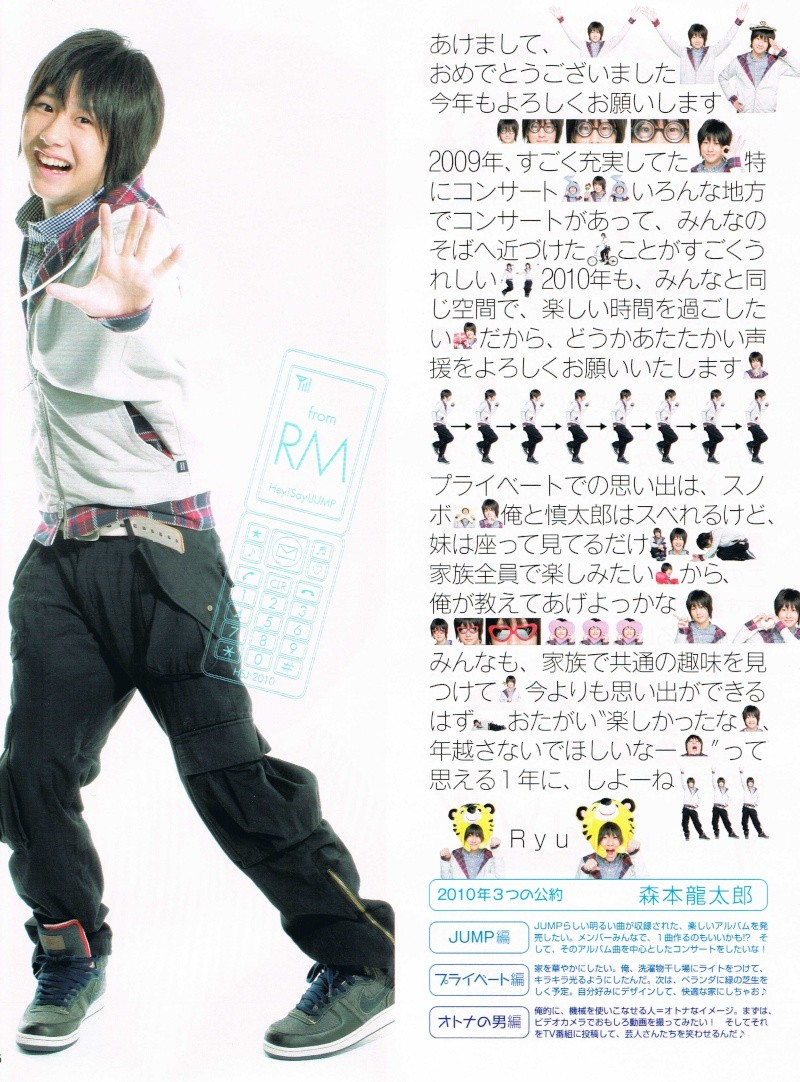 Myojo février 2010 Page910