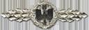 II/JG13 Sous Officier