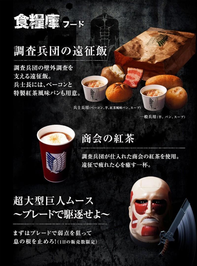 Tag evangelion sur Akihabara no Sasayaki Img_pa10