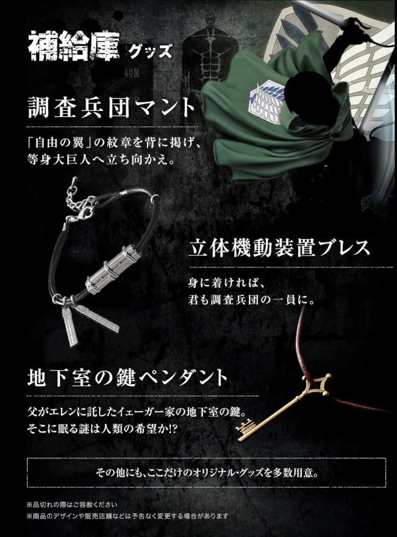 Tag evangelion sur Akihabara no Sasayaki Img_pa11
