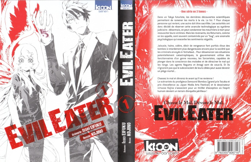 [Collection] Manga T1j11