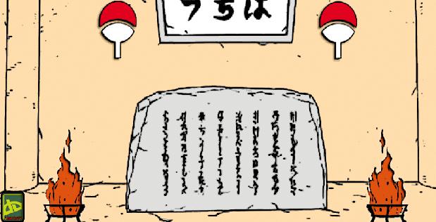 Hiruzen Uchiha's Plot Page. Stone_10
