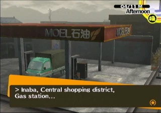 Persona 4: Golden REDACTED 19-p4-10