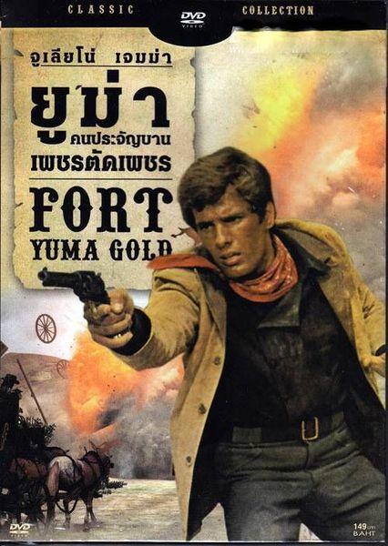 3 cavaliers pour Fort Yuma . Per Pochi Dollari Ancora . 1966 . Giorgio Ferroni. 426px-10