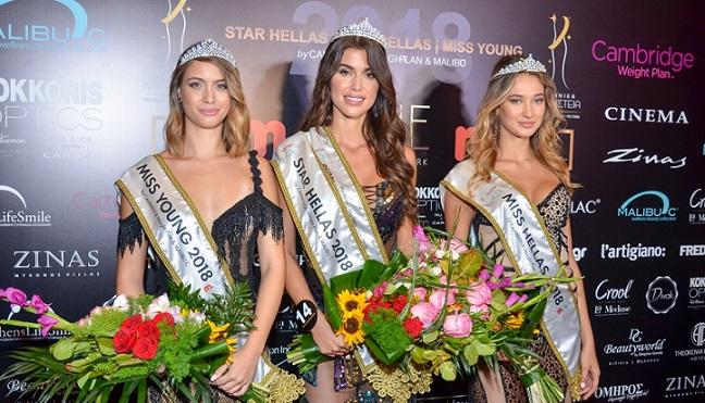 Round 27th : Star Hellas - Miss Hellas 2019 3cee0310