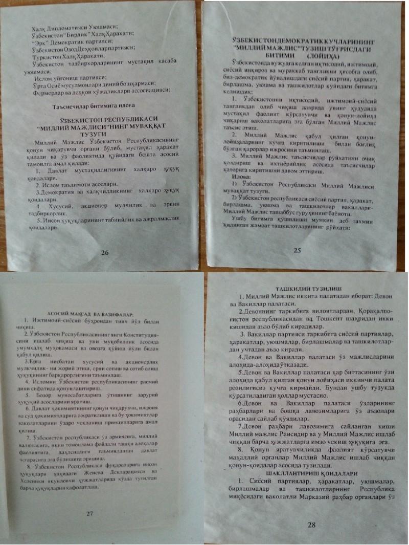 Миллий Мажлис ҳақида Milliy13