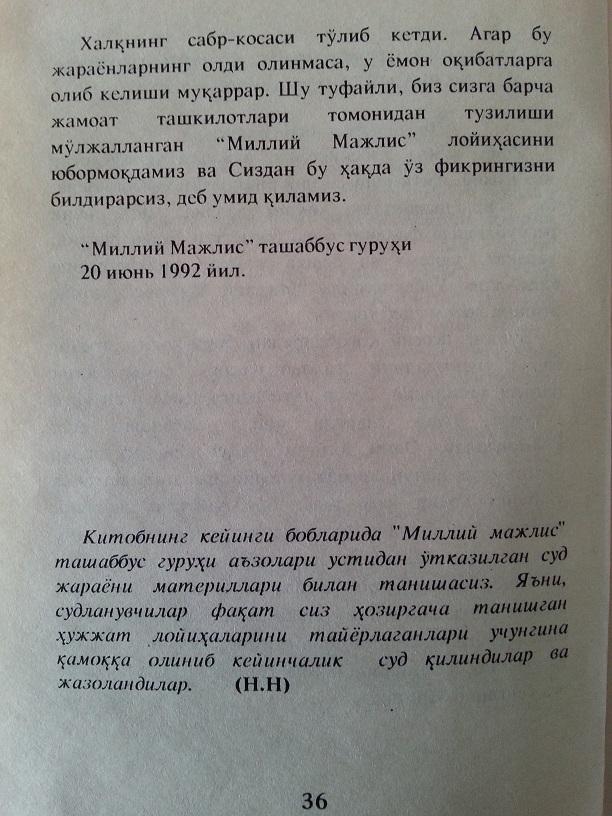 Миллий Мажлис ҳақида Mm_bit12