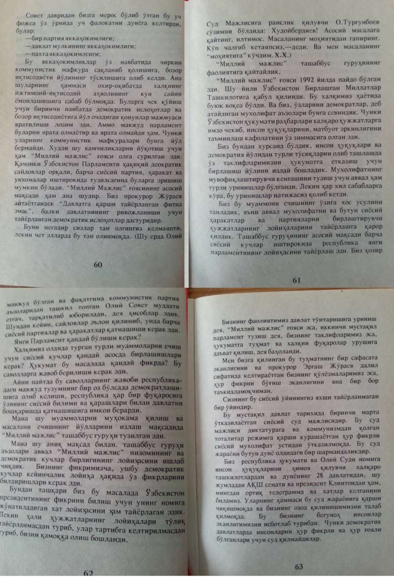 Миллий Мажлис ҳақида Mm_sud11