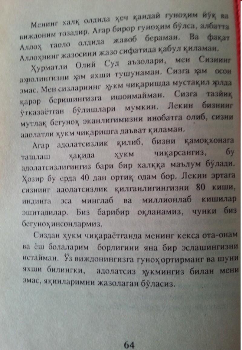 Миллий Мажлис ҳақида Mm_sud12