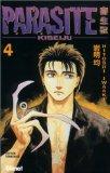 [Manga] Hitoshi Iwaaki Couv410