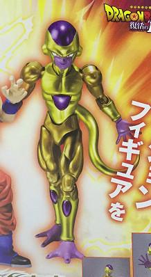 Figuarts Dragon Ball Z (Bandai) - Page 3 14293010