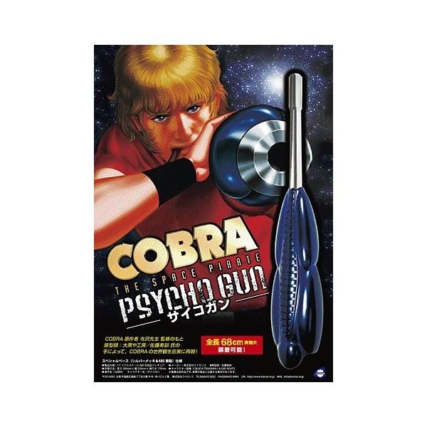 Space adventure Cobra (スペースコブラ) : le topic ! Cobra-10