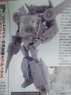 Masterpiece MP-26 Road Rage Fo207012