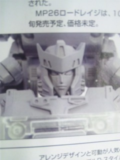 Masterpiece MP-26 Road Rage Fo207013