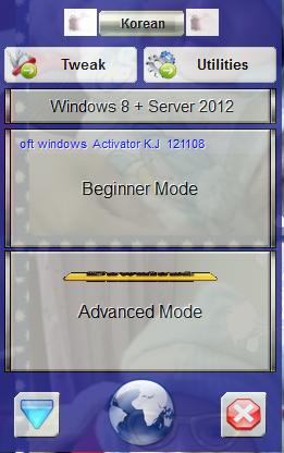 K.J_121108 Active WIN 8 bản quyền (mọi phiên bản) 21010