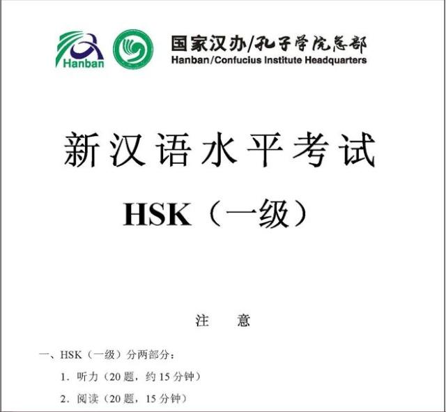 HSK 1 (Nội dung, từ vựng, ngữ pháp và tài liệu luyện thi) Hsk110