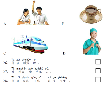 HSK 1 (Nội dung, từ vựng, ngữ pháp và tài liệu luyện thi) Hsk1_r15