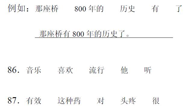 HSK 4 (Nội dung, từ vựng và tài liệu luyện thi) Hsk4_w10